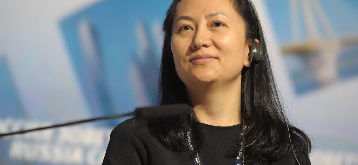 Huawei Executive