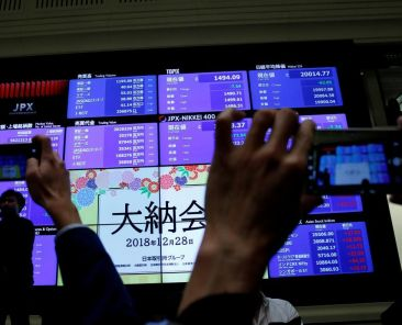 Tokyo Tries To Stop Zombie Stocks Instead Hits Small Caps